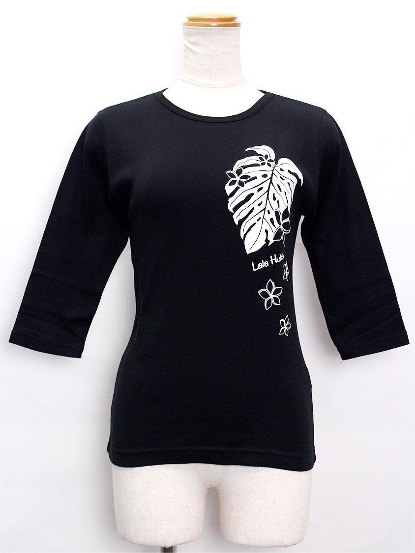 ララフラ 七分袖 ストレッチTシャツ モンステラ&プルメリア ブラック