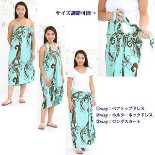 Lahaina 3wayイージーパレオスカート タパブラック