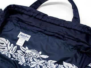 フララニ(Hula Lani)Lサイズトートバッグ ブレッドフルーツボーダー ネイビー