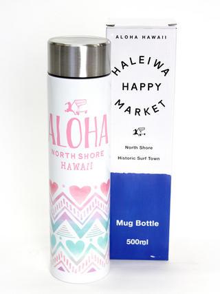 HALEIWA 公式ブランド耐熱ボトル ハートパステルピンク