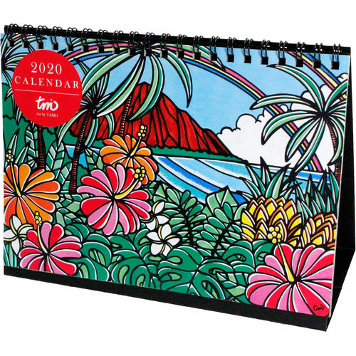 ハワイアン 卓上カレンダー2020 TAMOデザイン