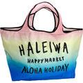 ハレイワ公式(HALEIWA)レジ買い物用カゴバッグ グラデーション