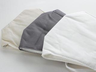 冷感素材ひんやりCOOLマスク立体型 ホワイトアイボリー