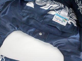 フララニ(Hula Lani)Mサイズトートバッグ ブレッドフルーツボーダーネイビー