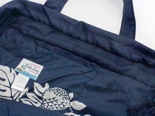 フララニ(Hula Lani)Lサイズトートバッグ ブレッドフルーツボーダーネイビー