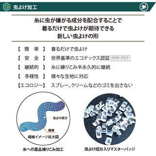 UV対策&吸熱冷却&虫よけ&抗菌抗ウイルス BUG OFF レディースパーカー
