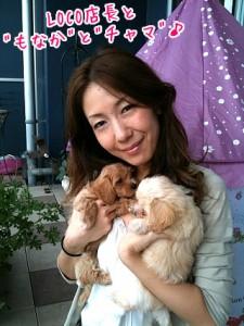 LOCO店長ともなかとチャマ - J-WAVE kiss and hug
