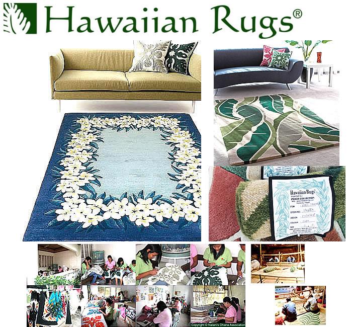 ハワイアンラグ
