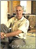 ドクター・インディッチの写真