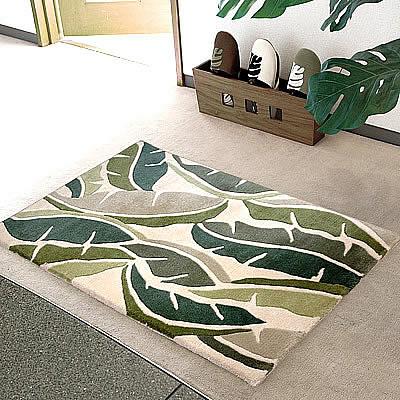 ハワイアン ラグ(段通織り) バナナリーフ(グリーン)60cm×90cm