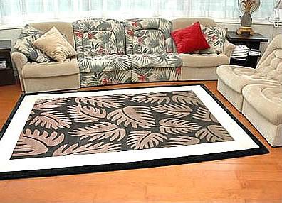 ハワイアン ラグ(段通織り) ラウアエファーン(チャコール)180cm×270cm